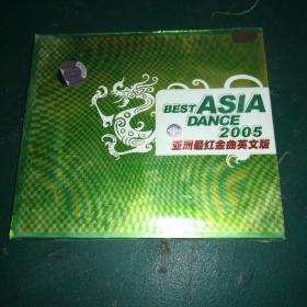cd:2005亚洲最红金曲英文版(未拆封)