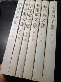 毛泽东文集(全八卷)