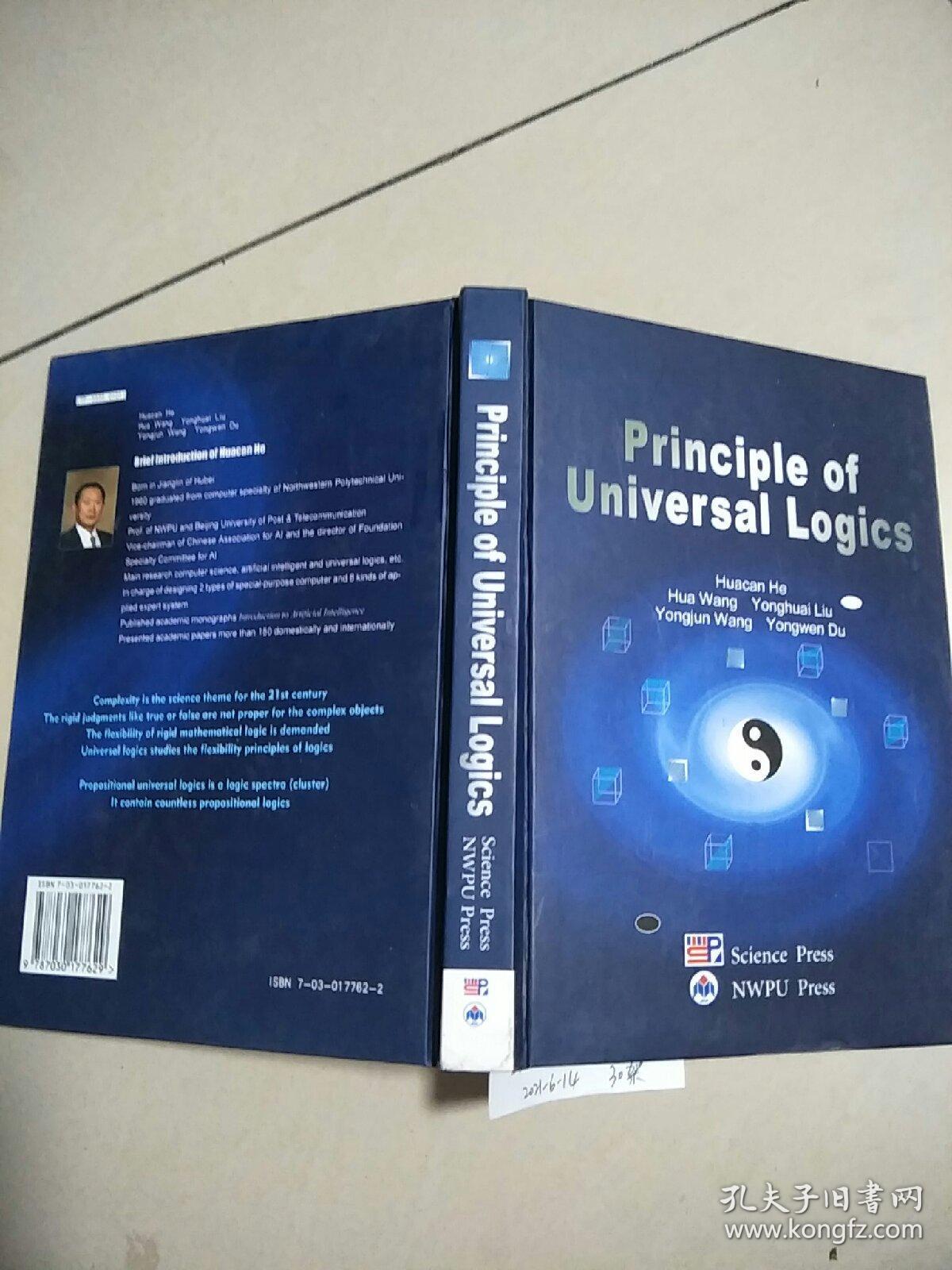Principle of Universal Logics[普适逻辑原理]精装  库存