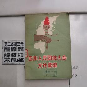文艺节目 第四辑 :小戏专辑