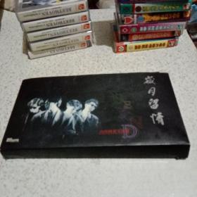 磁带 岁月留情 3盘盒装