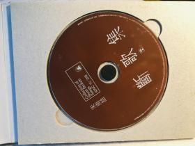 宋雨喆签名cd《短歌集》附12张全新歌词图片