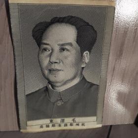 毛泽东蚕丝绣像(110x155)