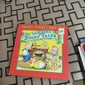 Mary Engelbreit's Nursery and Fairy Tales Collection)精装