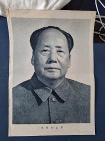 毛泽东主席像,1966年