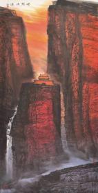 向中林 四尺整纸 出生于四川省广元市,国家一级美术师,山水画家。现为中国美术家协会会员、天津美术家协会理事、中国书法家协会天津分会会员、日本国美术家协会会员、香港美术家交流协会会员