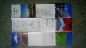 旧地图-富士山旅游图英中韩文版8开85品