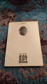 【绝版书】我的姊姊张爱玲,1997年一版一印仅印5000册