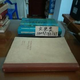 M.H.Protter C.B.Morrey A First Coursein Real Analysis 实分析出等教程(16开硬精装。包正版现货无写划)