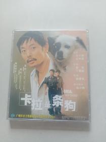 VCD:卡拉是条狗(2碟装)