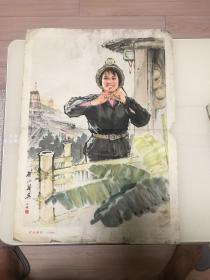 矿山新兵(中国画)