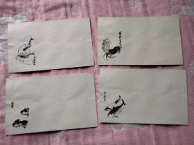 五十年代齐白石画信封4枚(未使用)