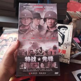 特战 先锋 dvd 12张光盘 正版