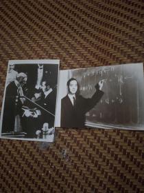 1957年李政道教授接受瑞典国王颁发的诺贝尔物理奖照片,李政道教授讲学照片共二张