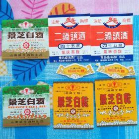 酒标:景芝白酒+景芝白乾+二锅头 (六张合售)