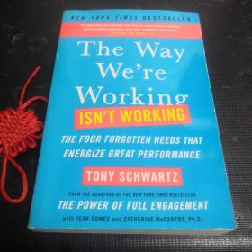 The Way We're Working Isn't Working: The Four Forgotten Needs That Energize Great Performance(英语原版)