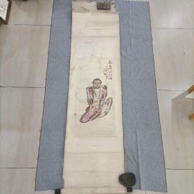 吴弘毅绘佛像,梅花 说明:裱在一张卷轴上,可揭,有水泽