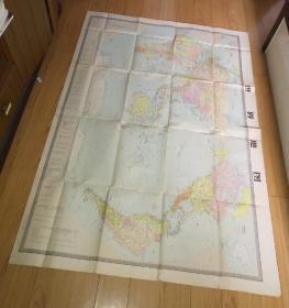 1980年的世界地图一张特大张