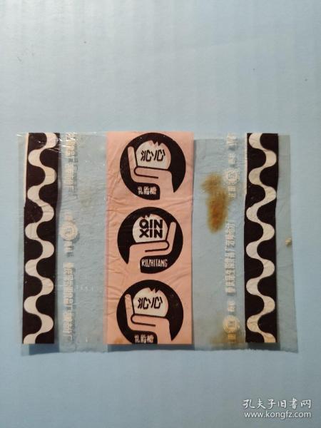 老商标:冠生牌  沁心乳脂糖   糖标  重庆冠生园食品厂涪陵市分厂     共1张售   盒七0007