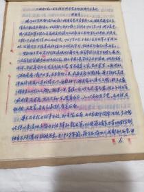 西昌许成章手稿(西方日报是怎样同国民党反动派进行斗争的)