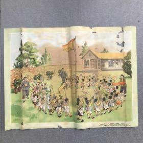五十年代 大尺寸 欢乐的节日—庆祝国庆 名家李天心绘