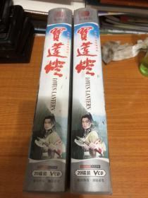 宝莲灯【电视剧——焦恩俊 曹骏 舒畅 周洁】40VCD