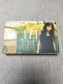 磁带:爱 莫文蔚
