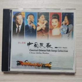 CD:原人原唱:中国民歌-VOL.1