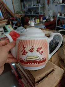 一对文革(东方红)茶壶