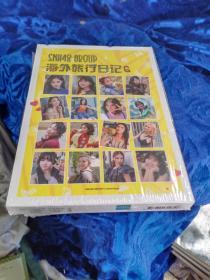 SNH48海外旅行日记第6册 有光盘带函套