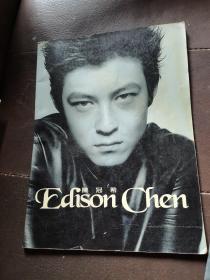 陈冠希写真集  带张海报
