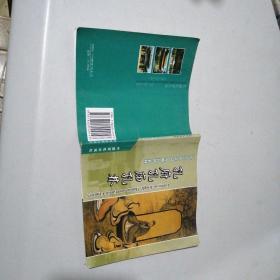孔庙孔府孔林(中、日、韩、英)