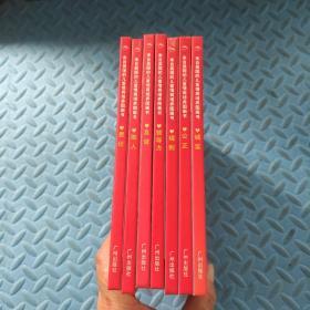 来自英国的儿童情商培养图画书:领导力、友谊、责任、诚实、规则、公正、助人 7册全合售