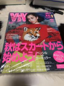 ViVi2013-10