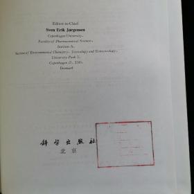 生态系统生态学(导读版)