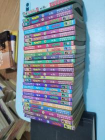 老夫子全集(二十八册合售)64开