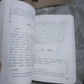 道教符咒详解