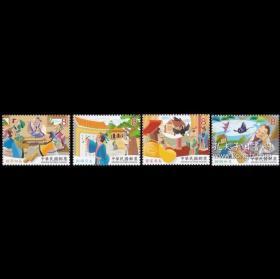 特675 成语故事邮票 4全新 特价卖   买到就是赚到