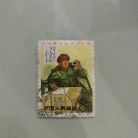积极宣传毛泽东思想邮票(纪123.6-4)