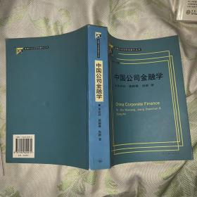 金融部门评估手册