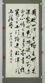 于惕 尺寸 105/48 立轴 号方觉。1925年12月生,北京人。是北京书法活动的早期主要倡导者之一,北京著名书法家。北京书法家协会资深会员、中国老年书画研究会会员。 自幼酷爱书法。曾临习颜、柳、欧体,李北海《麓山寺》碑;行草临孙过庭书《书谱》、《三希堂法帖》、怀素《千字文》。后又习汉碑《曹全》、《李器》、《张迁碑》及魏碑《龙门二十品》、《张猛龙碑》等。版有《于惕书法集》