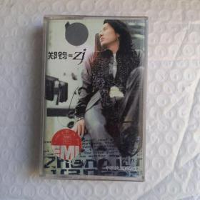 磁带:郑钧 Zj
