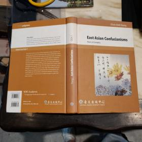 east asian confucianisms