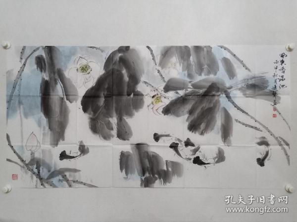 保真书画,王远声《风来香满池》国画一幅,尺寸69.5×138.5cm,软片。王远声,中国美术家协会会员,炎黄之源中国画院副院长,河南省书画院特聘画家。