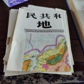 中华人民共和国江西省地质图,四张全品相好