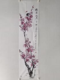 保真书画,王丽《铁骨凝香》红梅国画一幅,软片,尺寸137×34cm。