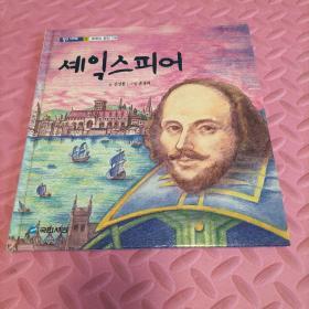 原版韩文绘本16