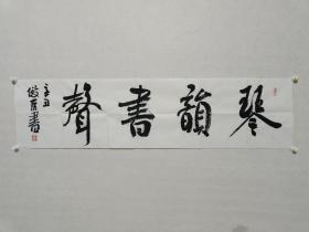 北京市书法家协会副主席 刘俊京《琴韵书声》