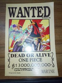 WANTED——DEAD OR ALIVE (ONE PIECE)【英文漫画卡片】