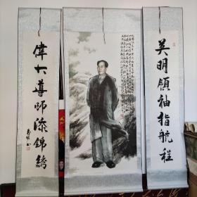 毛主席画(2013年王志平书画)